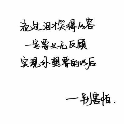 表示心里害怕的好句子 描写心情害怕的句子