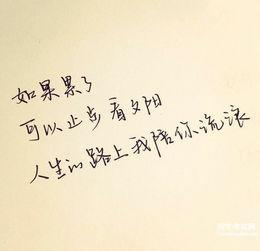 留言情话含蓄 简短暖心含蓄的情话