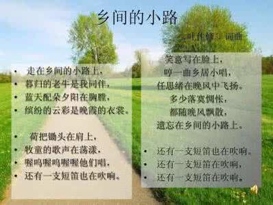 描写重庆街头漫步的句子 形容漫步在这繁华的大街上高兴的句子