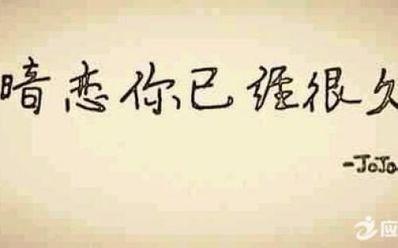 七夕节说一句话 七夕了 对你们的爱人说一句话吧