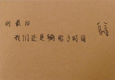 幸福的短句说说 励志的短句说说