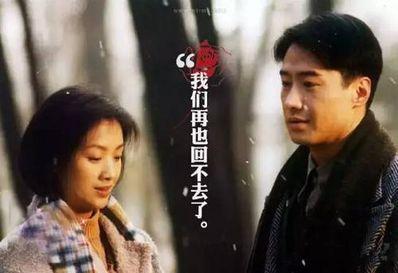 香港电影经典语录 十句经典电影语录,你最喜欢哪一句