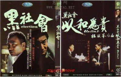 香港电影社会语录
