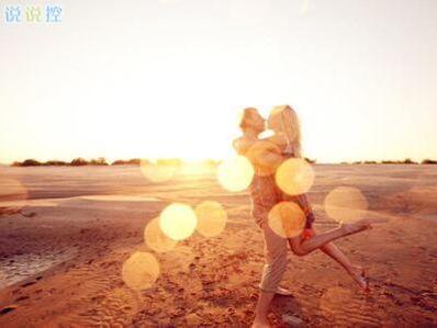 爱情幸福说说唯美句子 关于和他在一起很幸福的语句,发说说用的