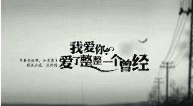 丽江古城心情短语说说 关于旅游的说说心情短语