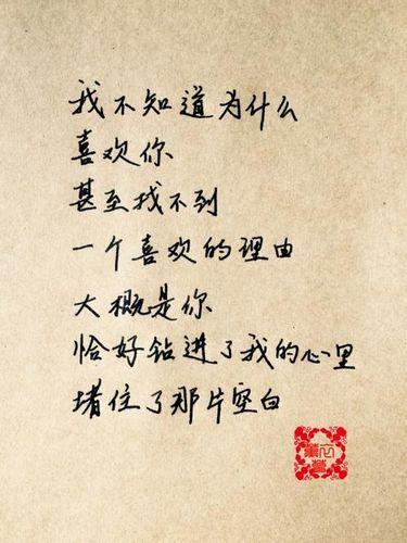 """祝福简短唯美句子六字 带""""倾、颜""""的六字唯美古风句子"""