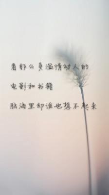 祝愿人美好的文艺句子 清新文艺的句子