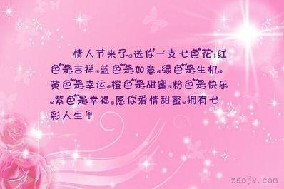恋爱幸福甜蜜的话语 关于爱情幸福的句子