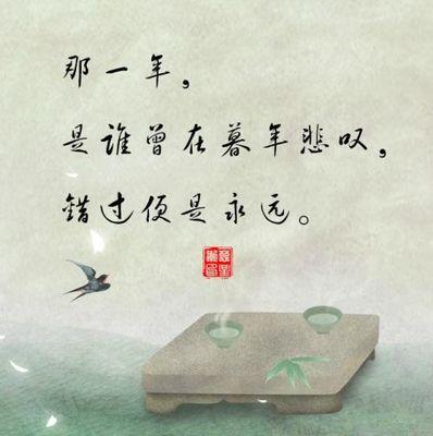 朋友期待再相见的诗句 盼望再相见古诗词