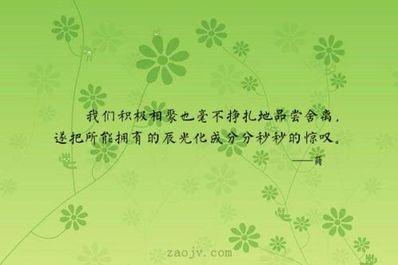 盼望相聚的句子 描写相聚的句子