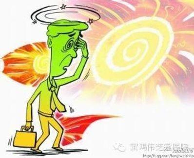 暑天注意身体的话 劝别人别中暑注意身体的文言文