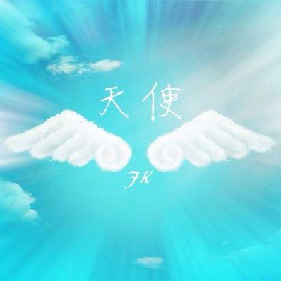 孩子天使之类的句子 每个孩子都是天使的好词好句快
