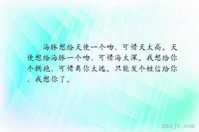 与天使有关的句子 关于天使唯美的句子