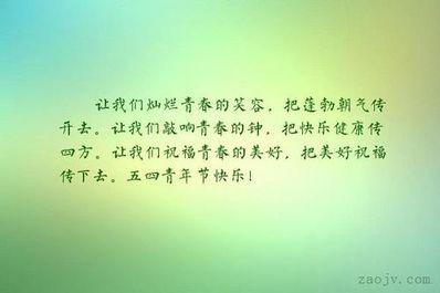 形容小朋友笑容灿烂的句子 形容朋友笑容灿烂的词语或句子