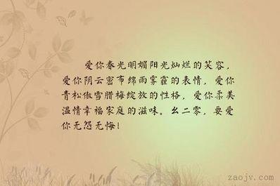 描写一个人笑容灿烂的句子 形容朋友笑容灿烂的词语或句子