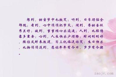 赞美人笑得甜美的句子 形容人笑容很美气质轻灵脱俗的句子