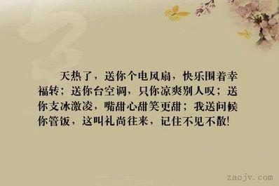 形容笑得很甜的句子 形容女生笑得很好看的句子