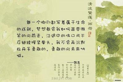 描写笑容的优美句子 形容人笑容很美气质轻灵脱俗的句子