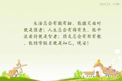 形容笑容甜的句子 形容人笑容很美气质轻灵脱俗的句子