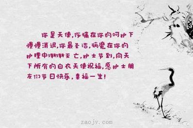愿你如天使一般的句子
