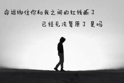 一个人的句子 求描写一个人悲伤或者哭泣的句子 越多越好