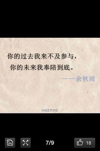 极致的短句 求唯美极致中国风的句子和词语或短文。