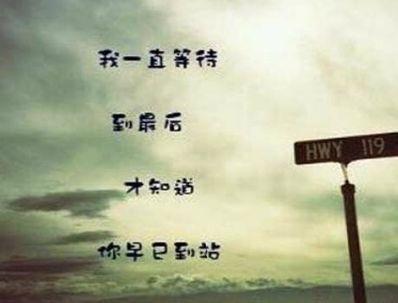 人生就像轨道简短句子