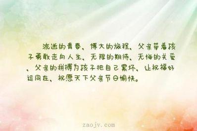青春逝去的经典句子 致我们将逝去的青春。里面经典句子。