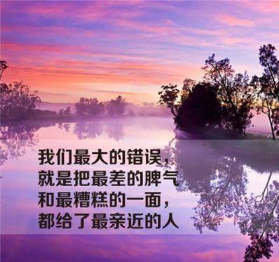 每一次出行唯美的句子 唯美的句子