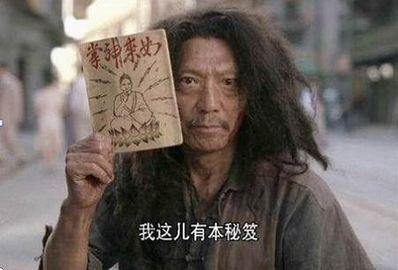 乞丐的名言 关于乞丐的名人名言