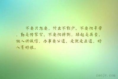 形容路赞美路的句子 有关赞美路的句子有哪些