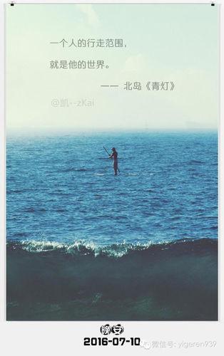 一个人旅行的语录 一个人的旅行伤感句子