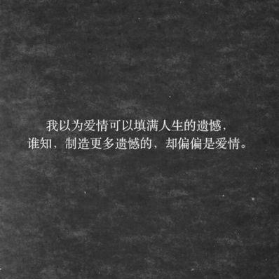 旅行遗憾想再去的句子 描写遗憾的句子