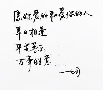 唯美简短的句子16字 16字的唯美、爱情句子