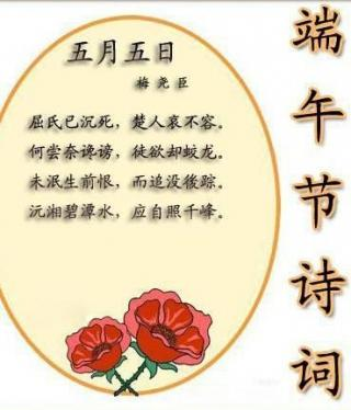 用古代诗词描写九月的句子 描写九月的诗句有哪些?