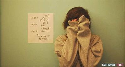抑郁症患者写的句子 请对抑郁症患者说一些话好吗