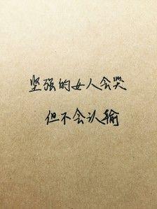 文艺范爱情句子 求文艺范的思念句子,越多越好