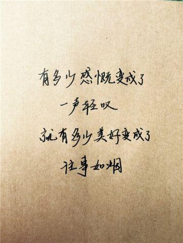 爱情八到十字短句 八至十字的爱情短句 别伤感哦 谢谢了