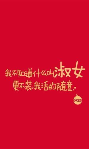 红色文艺句子 形容红色的唯美句子,有哪些?