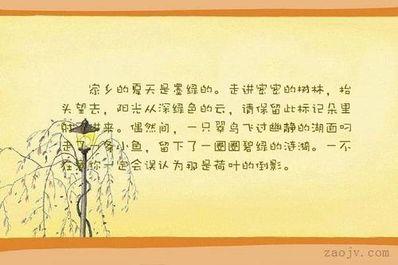 描写寺庙幽静的句子 描写寺庙的语句