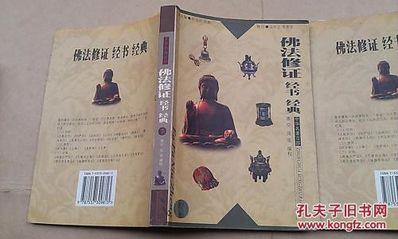 佛法开导语句 推荐几句佛经中劝人们不要生气的经典语句