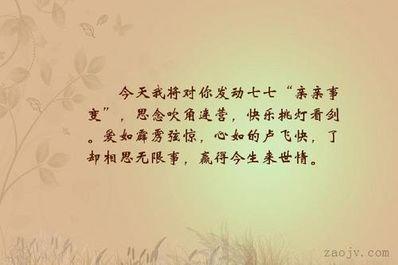 """今生来世的爱情句子 求一些关于""""前世今生来世""""爱情的句子"""