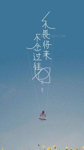人生乐观的佛教句子 佛语人生经典语句