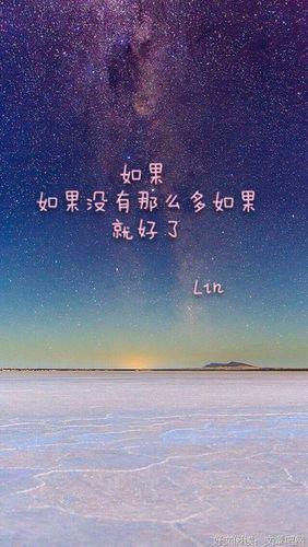 """关于海的唯美句子十字 关于""""海""""的唯美语句"""