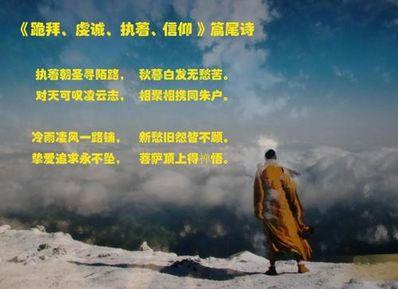 虔诚与信仰的句子 表达信仰的句子