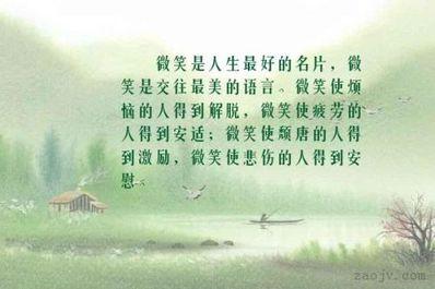 形容笑容治愈的语句 形容人笑容很美气质轻灵脱俗的句子