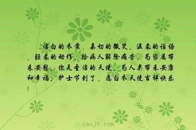 笑容可以治愈的句子 形容人笑容很美气质轻灵脱俗的句子