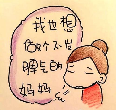 经常食言的人的句子 经常食言的人会在乎别人说的话吗