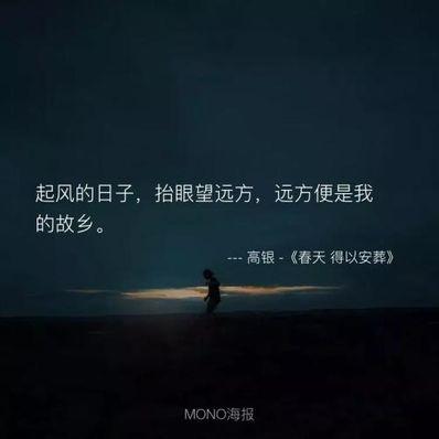 夜晚起风时的句子 描写大海起风时的句子有哪些?