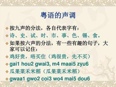 简短有深意的粤语句子 有哪些韵味十足的粤语词语或者句子